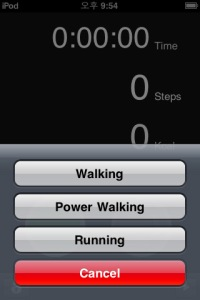 You don't have to be smart to use a step counter on a smartphone but you do need to be street smart. (Photograph: PC World.)